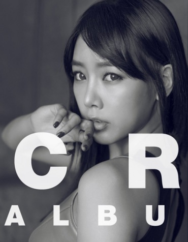 T-ara Cry Cry Music Video 8