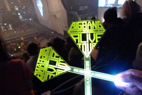 Big Bang Alive Tour 2012 1