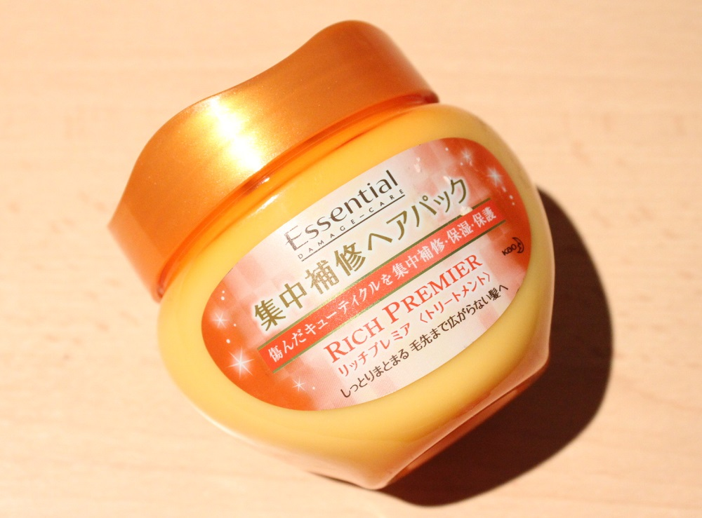 Essential Rich Premier Ultra Honey Hair Mask Review 1